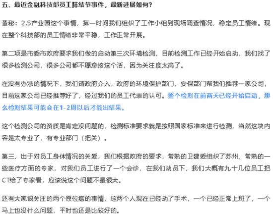 """(来源:""""江苏金融圈"""")"""