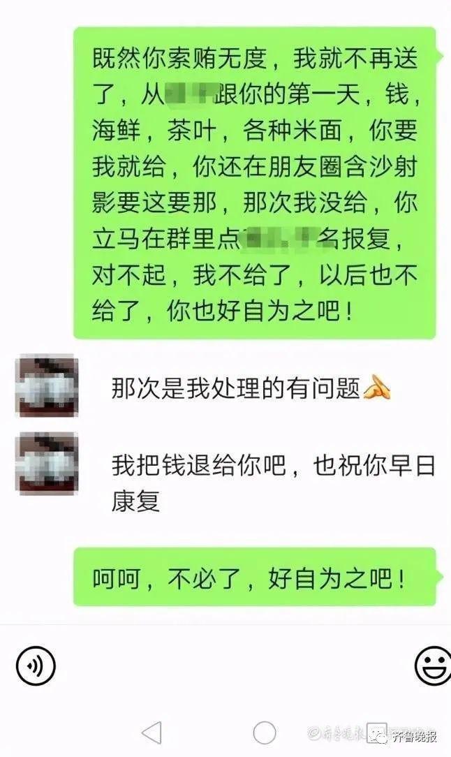 关于沈阳市第127中学教师金某有偿补课...