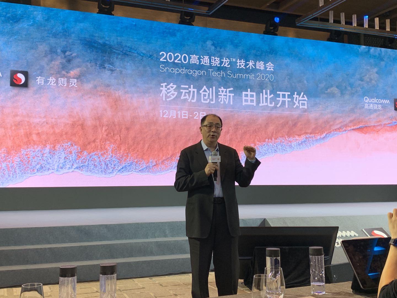 高通中国董事长:荣耀成员都是老熟人,沟通没障碍