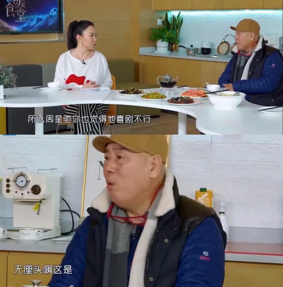 李诚儒称周星驰喜剧不高级 遭怼:你没资格评价他