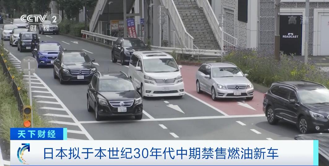 丰田掌门人炮轰:若全是电动车,将发生电力短缺