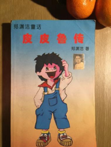 童话大王郑渊洁为存放粉丝信件在北京买十套房