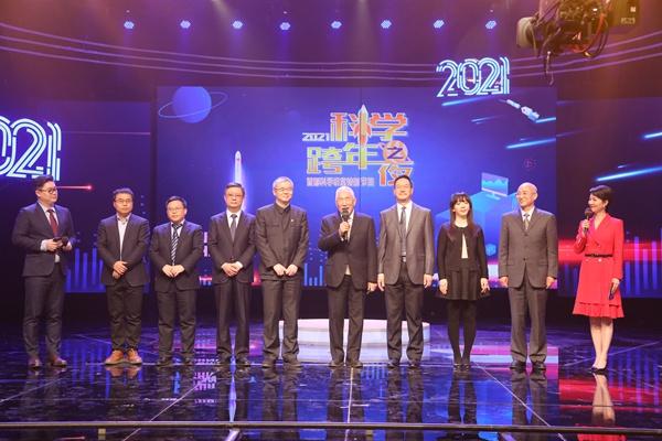 """薛其坤等11位科学家接力演讲 百万公众""""科学跨年"""""""