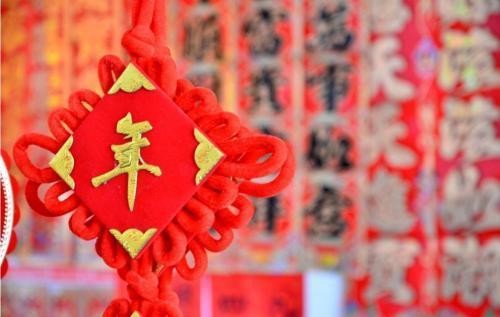 2021过年中国人的集体记忆主题作文素材摘抄