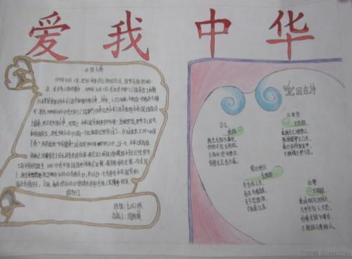 2021中华人民共和国建党100周年征文精选3篇