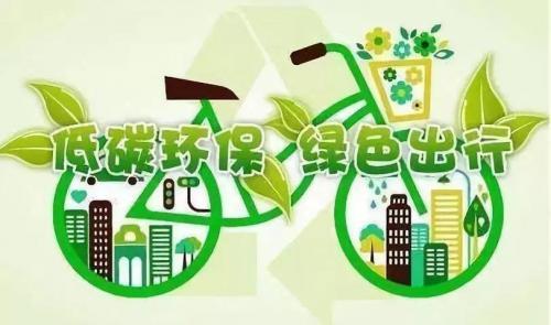 2021倡导绿色环保倡议书范文精选3篇