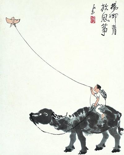 漫谈中国文化里的牛
