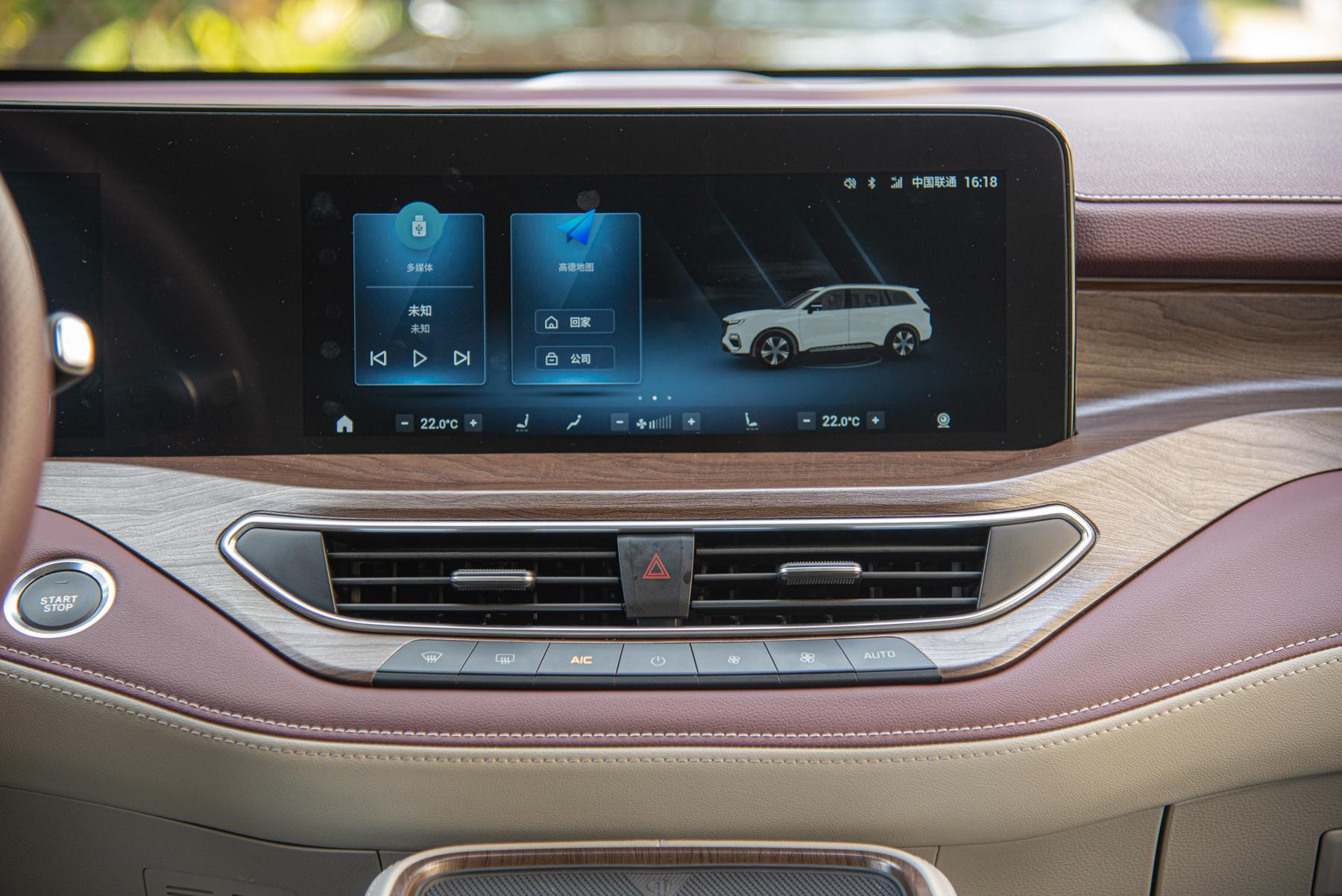 全新一代名图长安UNI-K 3月上市新车回顾