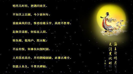 2020中秋国庆祝福语