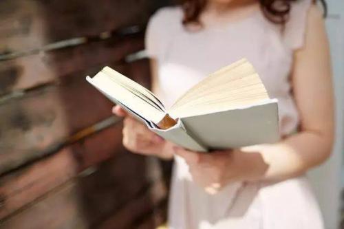 每日读书心得与感悟5篇