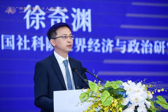 CF40研究部主任、中国社科院世界经济与政治研究所研究员徐奇渊