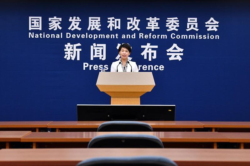 (图片来源:国家发展改革委官网)